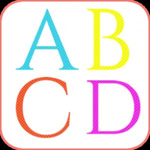 Letras Para Imprimir a Color